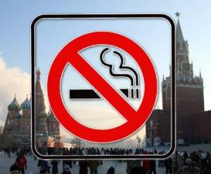 Закон о запрете курения